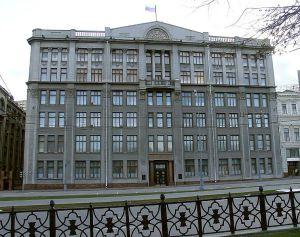 Antiguo edificio del Comité Central del Partido Comunista, ahora una unidad de la Administración del Presidente de Rusia.