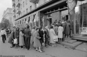 La cola para obtener pan en la URSS